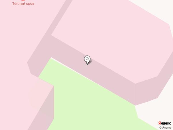 Теплый кров, больница для детей на карте Пскова