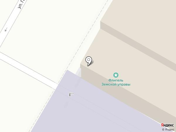 Центр гигиены и эпидемиологии на карте Пскова