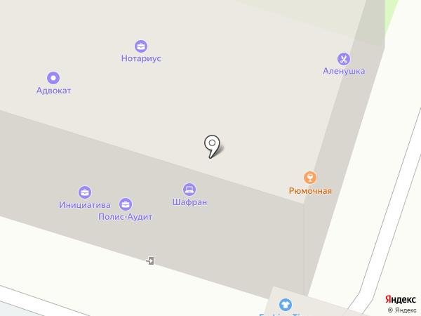 Платежный терминал, Восточный экспресс банк, ПАО на карте Пскова