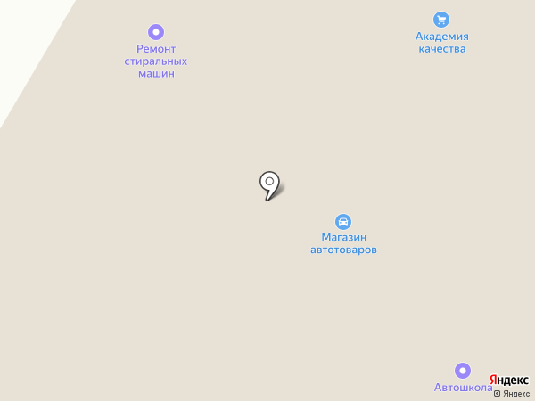 Viessmann на карте Пскова