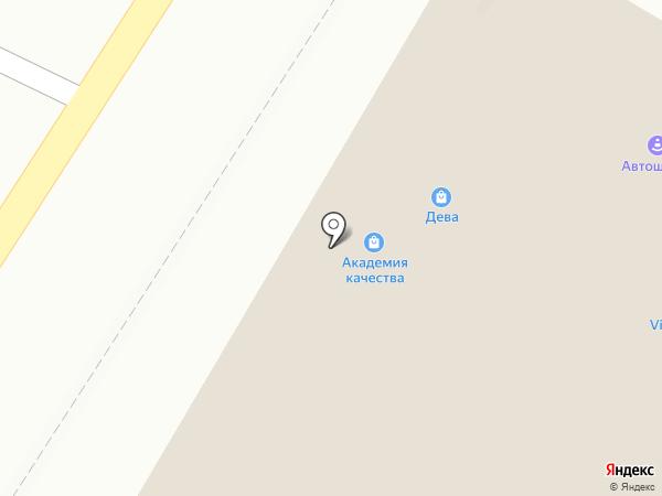 ЭкономЪ на карте Пскова