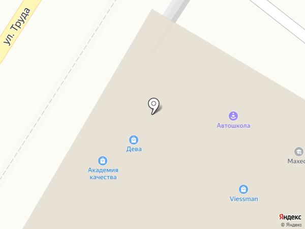 Family на карте Пскова