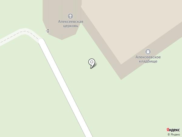 Церковь Преподобного Алексея на карте Пскова