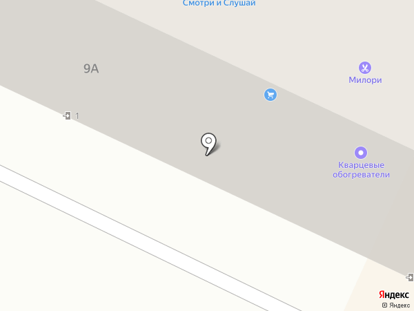 Смотри и Слушай, магазин автозвука на карте Пскова