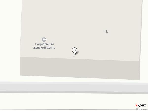 Независимый социальный женский центр на карте Пскова