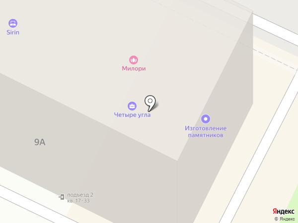 Мастерская ритуальных изделий на карте Пскова