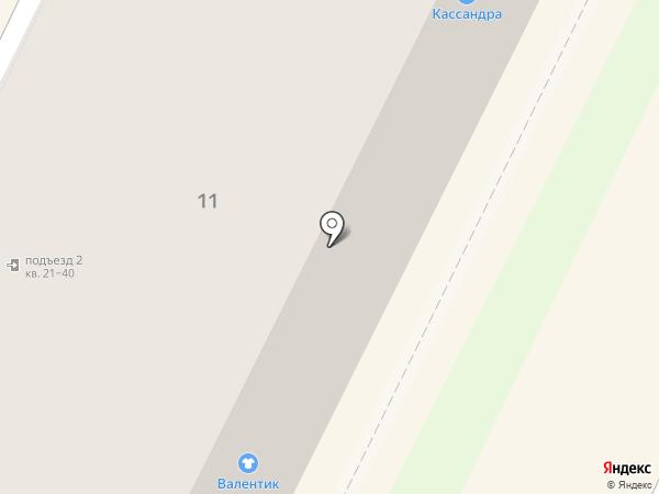 Кассандра на карте Пскова