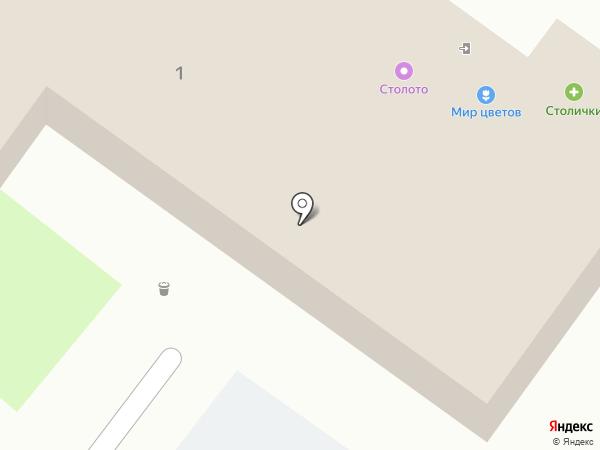 Дания на карте Пскова