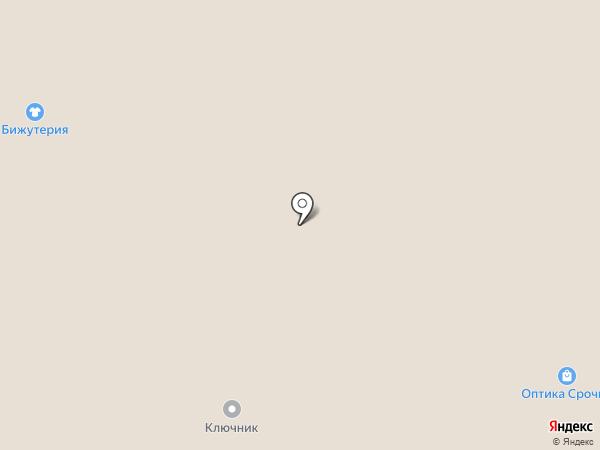 Детская одежда на карте Пскова