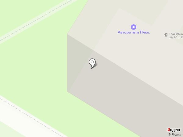 Агентство недвижимости на карте Пскова