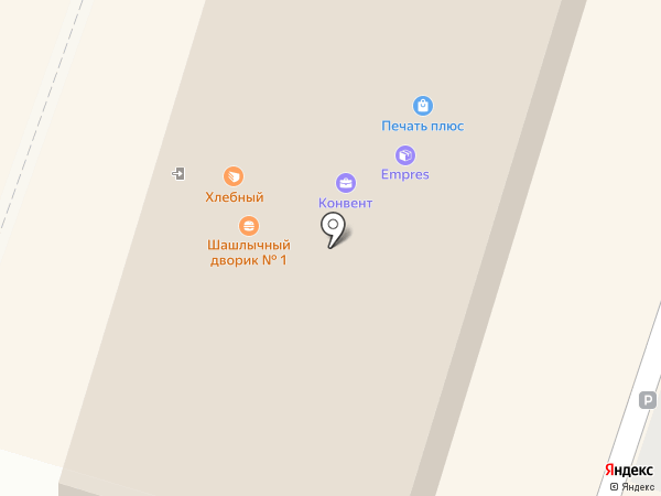 Печать Плюс, ЗАО на карте Пскова