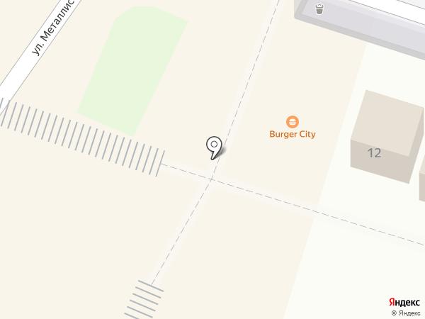 Burger City на карте Пскова