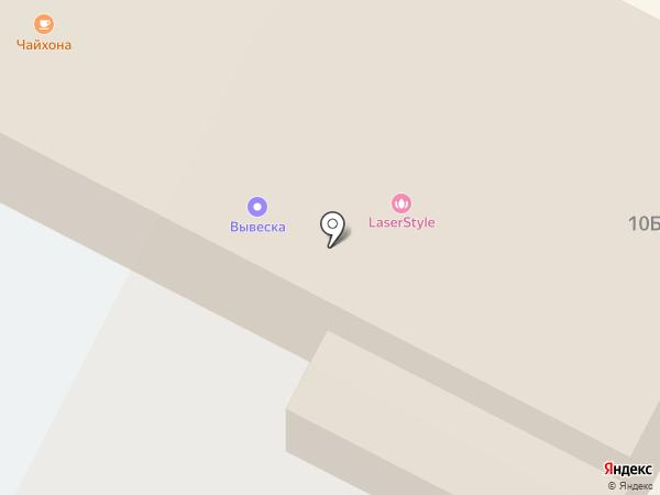 Газовая служба Псков на карте Пскова