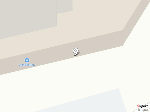 АвтоСтиль на карте Пскова
