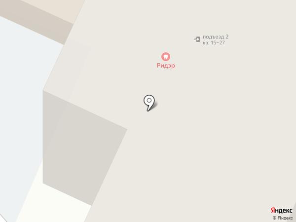 Ридэр на карте Пскова