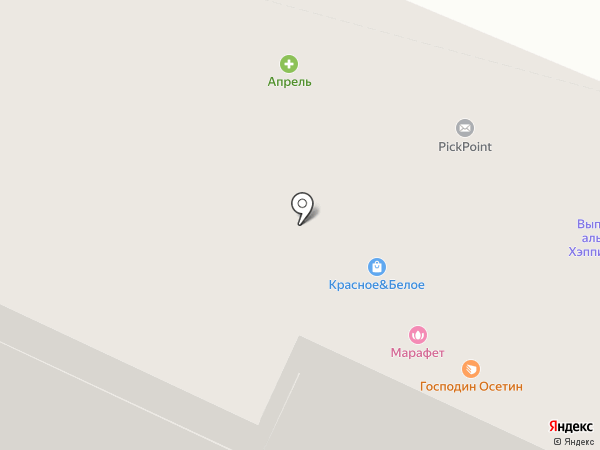Lotus на карте Пскова