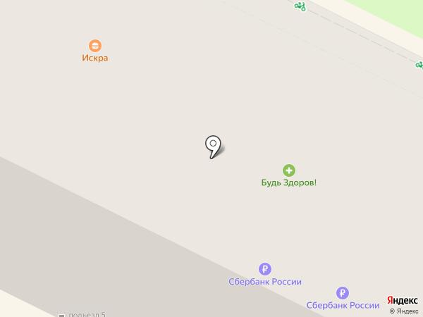 Искра на карте Пскова