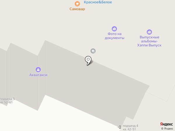 Стоматологический кабинет на карте Пскова