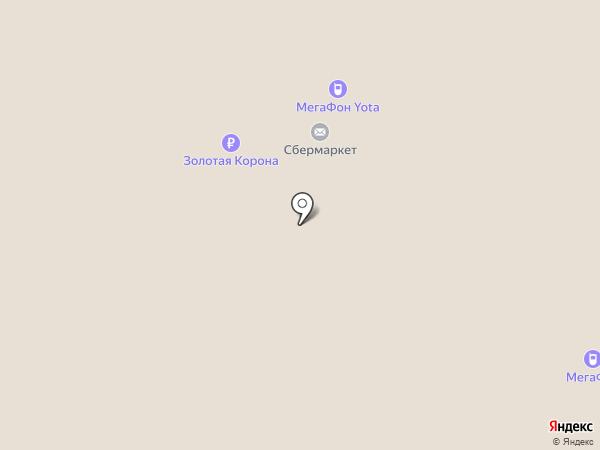 Магазин бижутерии на ул. Труда на карте Пскова