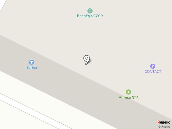IMAGO на карте Пскова
