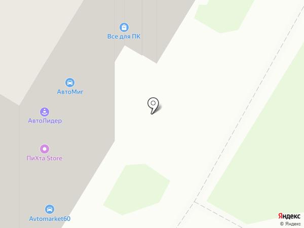 Алькор на карте Пскова