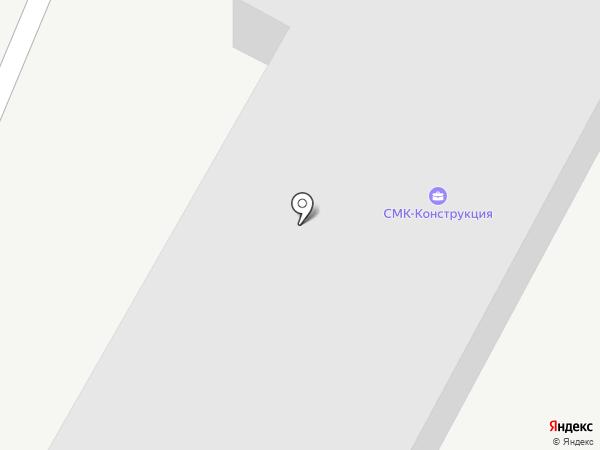 СМК-Конструкция на карте Пскова