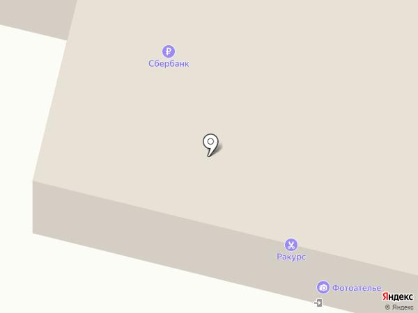 Фото на ул. Новосёлов на карте Пскова