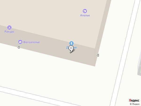 Магазин бумаги на карте Пскова