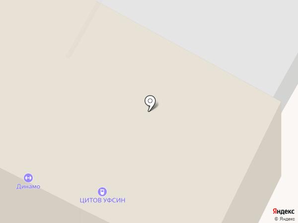 Динамо-Сервис на карте Пскова