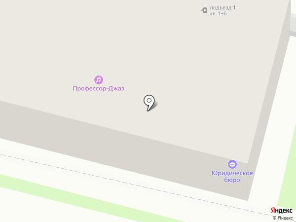 Профессор-Джаз на карте Пскова
