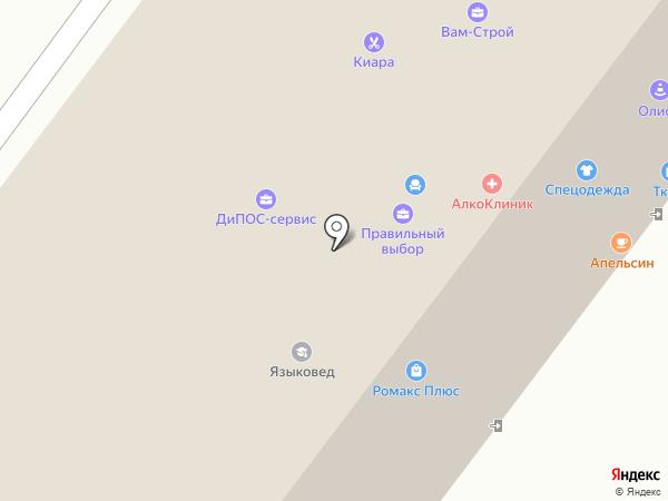 Крепость на карте Пскова