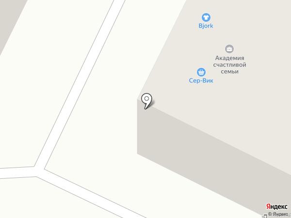 СерВик на карте Пскова