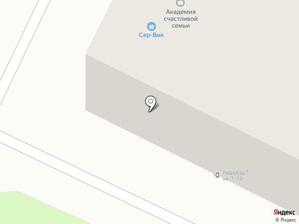LOFT House на карте Пскова