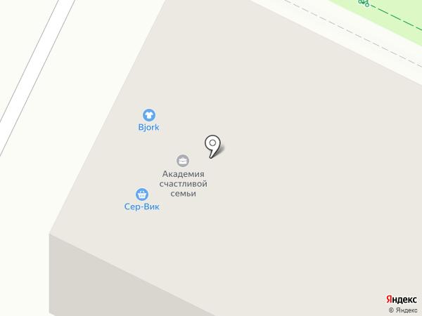 Суши-Сити на карте Пскова