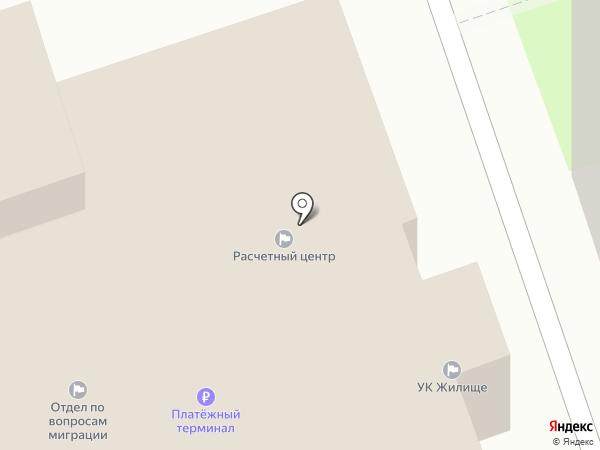 Жилище, МБУ на карте Пскова