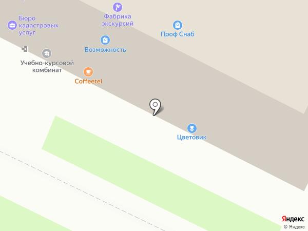 ТехноНИКОЛЬ на карте Пскова