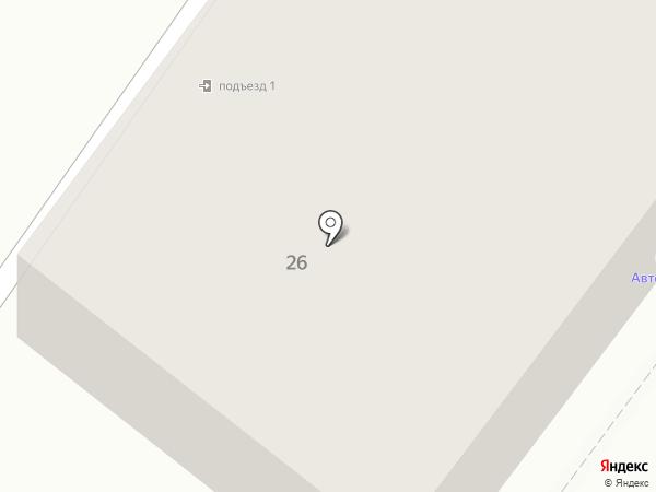 Ветеринарная аптека на карте Пскова