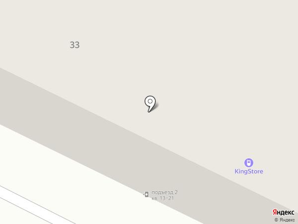 Доброта.RU на карте Пскова