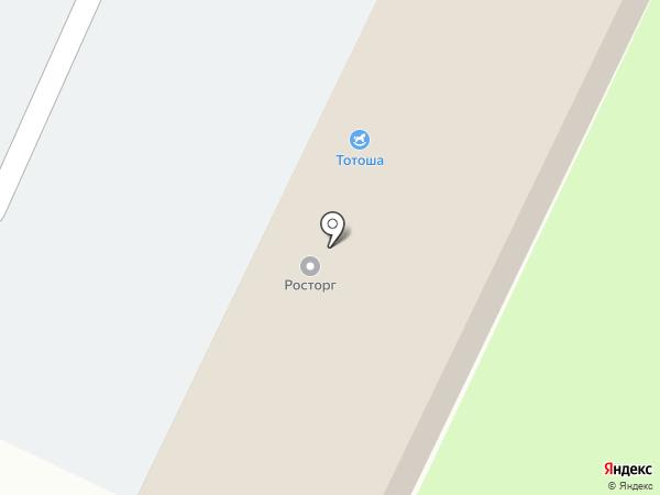 Агропромторг на карте Пскова