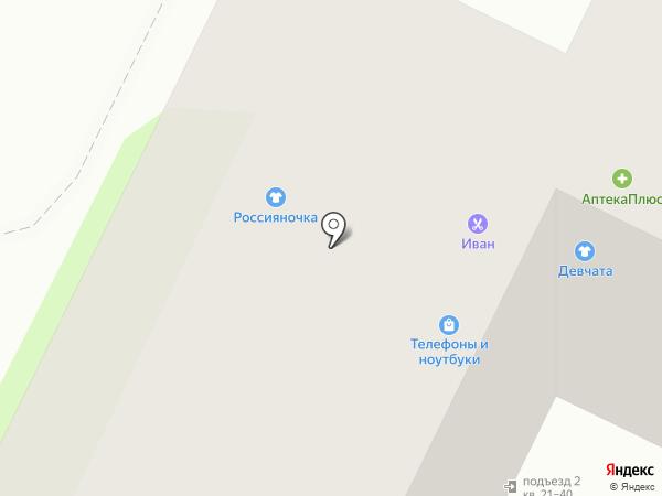 Иван на карте Пскова