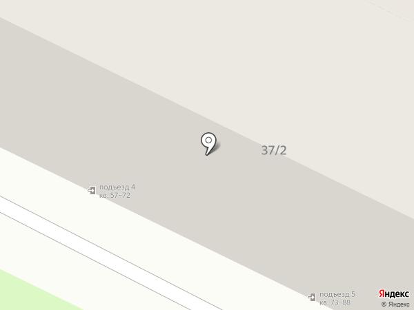 Аптека-А на карте Пскова