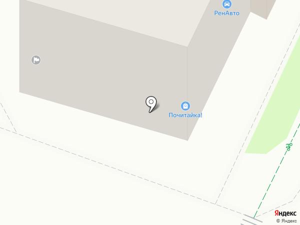 Почитайка! на карте Пскова