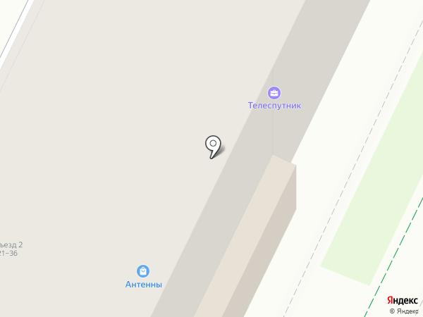 Астра Телеспутник на карте Пскова