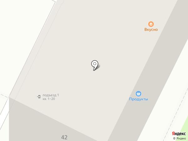 2 шага на карте Пскова