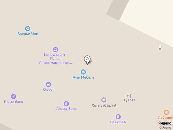 Магазин молодежной женской одежды на карте Пскова