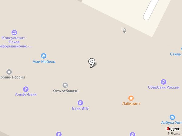 Clasna на карте Пскова