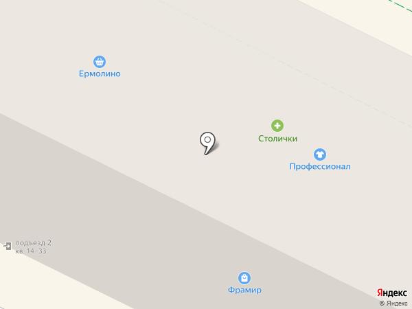 Мой Мясной на карте Пскова