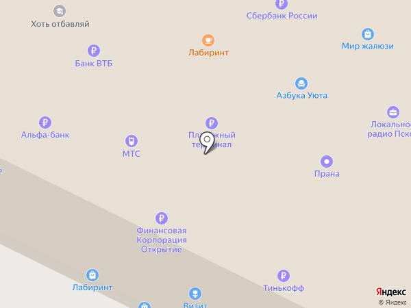888 на карте Пскова