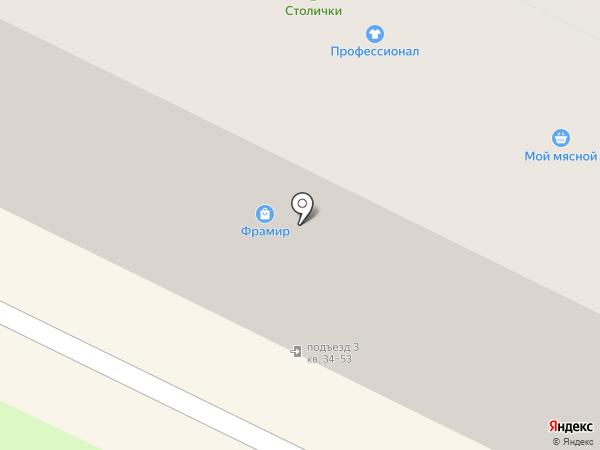 Завод Оконная мануфактура на карте Пскова