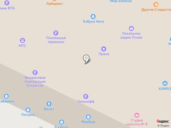 Favoritka на карте Пскова